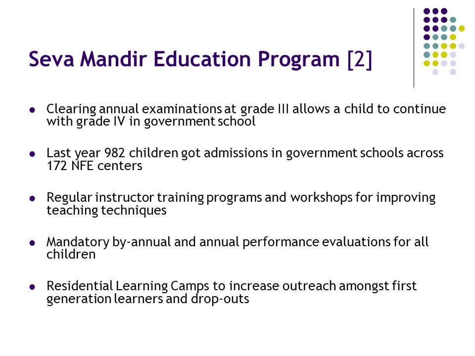 Seva Mandir Education Program [2]